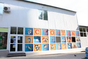 Для детей Киевского района - новый спортивный комплекс