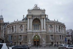 С Днём рождения, Одесский Оперный!