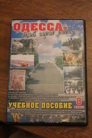 Новый учебник по краеведению