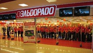 Мы продолжаем расширяться. Совсем скоро откроется новый магазин «Эльдорадо» в городе Одессе!