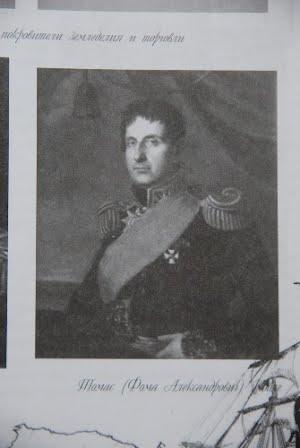 Одесский джентельмен из Девоншира