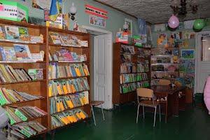 Юбилей любимой библиотеки