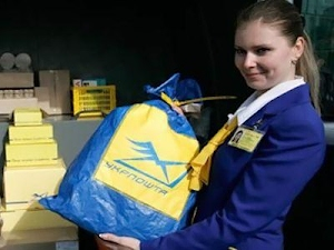 Одесская дирекция Укрпочты подстраивается под новые реалии