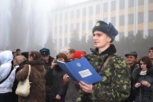 На верность народу Украины