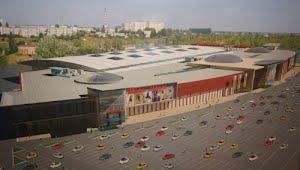 Семь кинотеатров на улице Промышленной