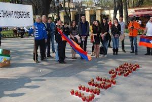 Памяти жертв геноцида